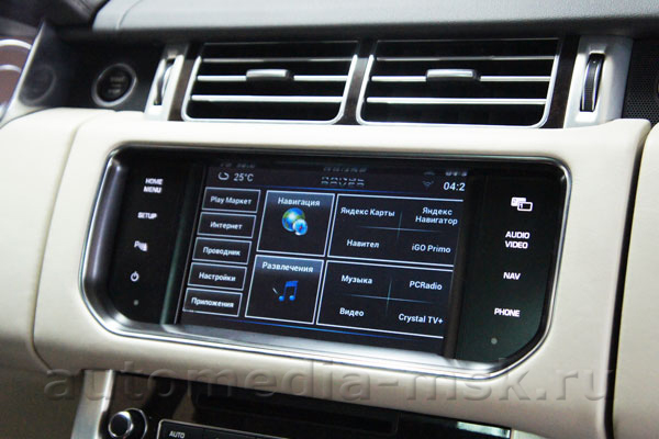 Навигация с пробками и 3G на Range Rover Evoque, Sport, Vogue