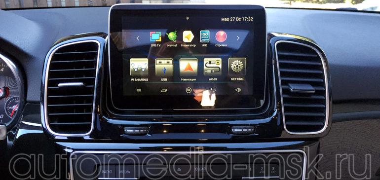Установка мультимедийной системы AIR TOUCH 6.1.1. в автомобили Mercedes