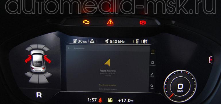 Установка навигации в Audi TT