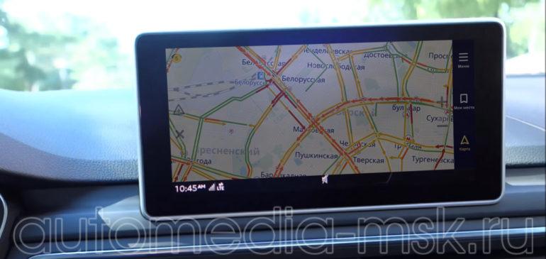 Установка навигации в Audi A4
