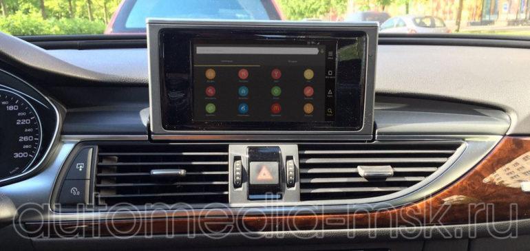 Установка навигации в Audi A7