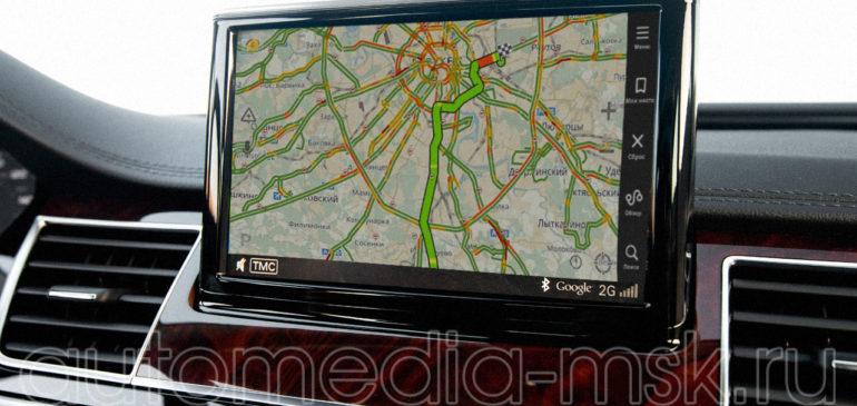 Установка навигации в Audi A8