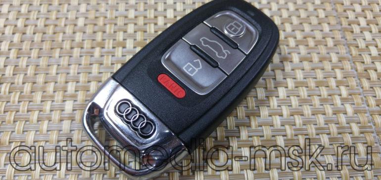 Установка сигнализации на Audi A7