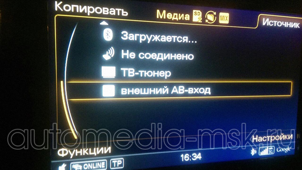fvysuv-yv23p-a