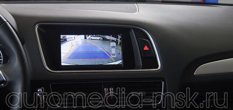 Установка парковочной камеры на Audi A5