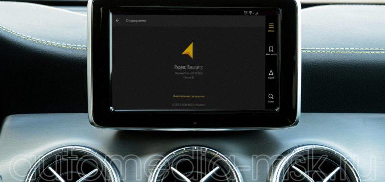 Установка навигации в Mercedes CLA