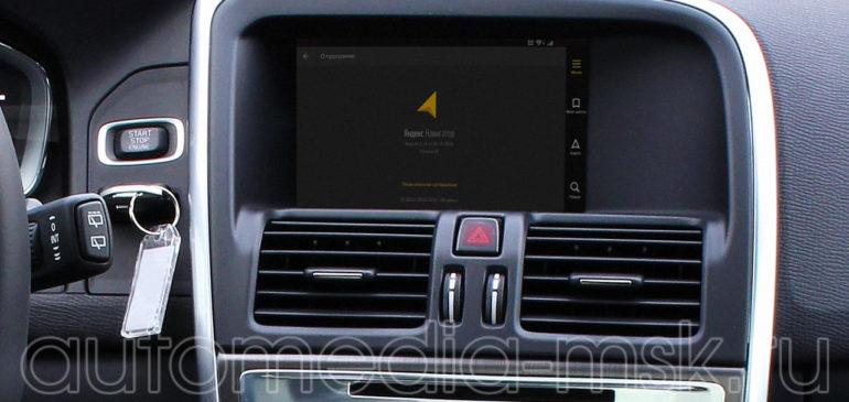 Установка навигации в Volvo XC60