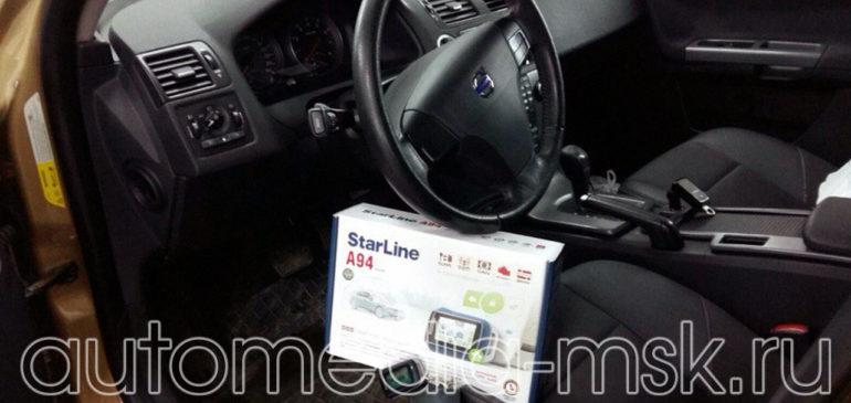 Установка сигнализации на Volvo S80