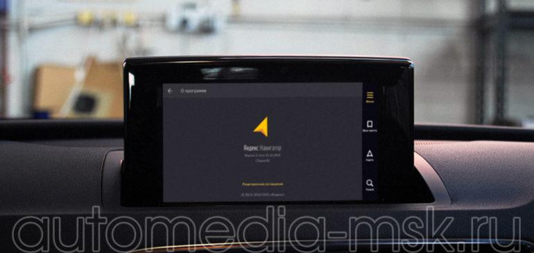 Установка навигации в Audi Q3