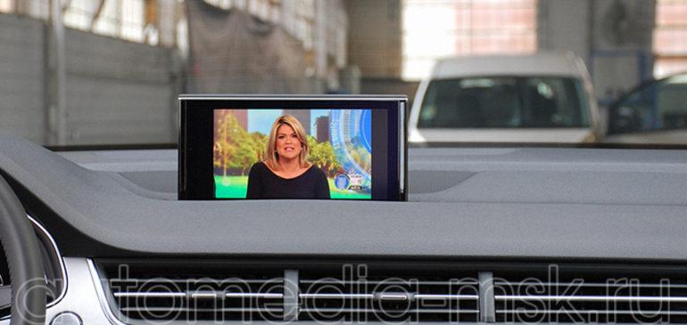 Установка ТВ-тюнера на Audi Q7