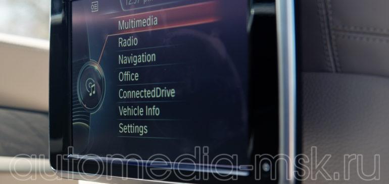 Установка дополнительных мониторов в BMW X4