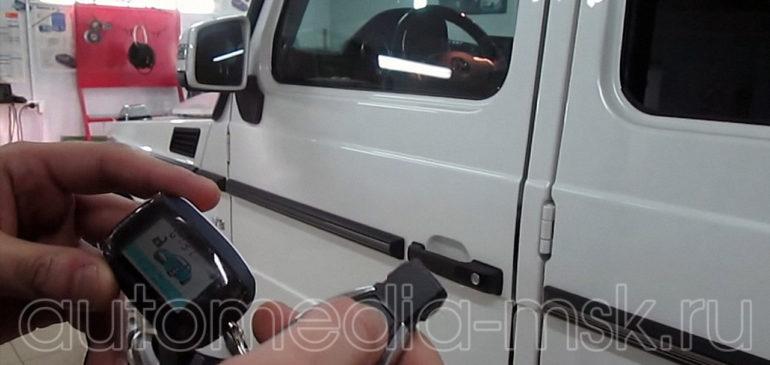Установка сигнализации на Mercedes GLE