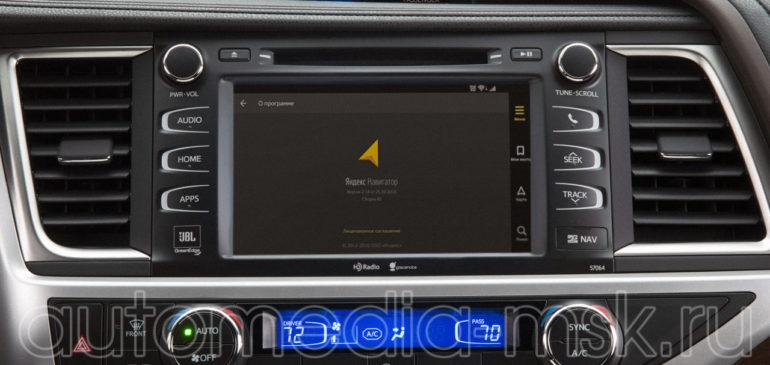 Установка навигации в Toyota Highlander