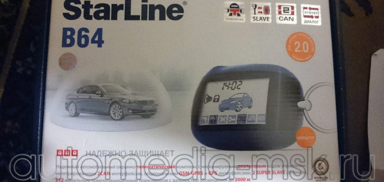 Установка сигнализации на Audi Q3