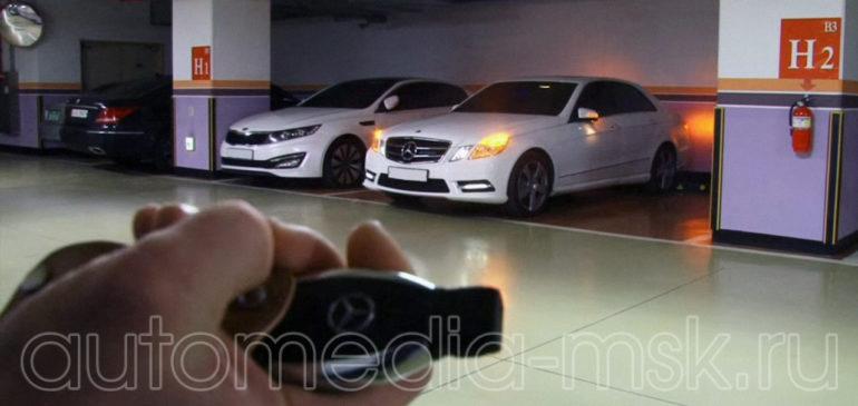Установка сигнализации на Mercedes E-Class