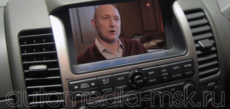 Установка ТВ-тюнера на Nissan Teana