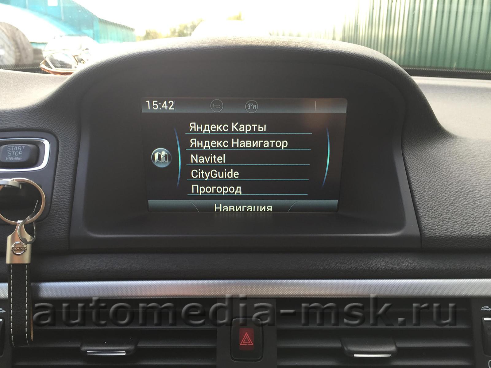 Мультимедийные устройства для автомобилей Volvo