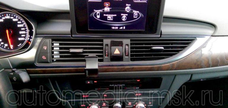 Установка навигационного блока QROI на Audi A6