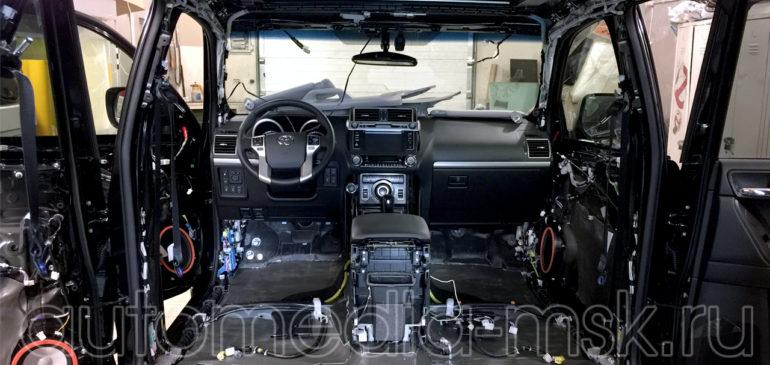 Шумоизоляция Toyota Land Cruiser Prado 150
