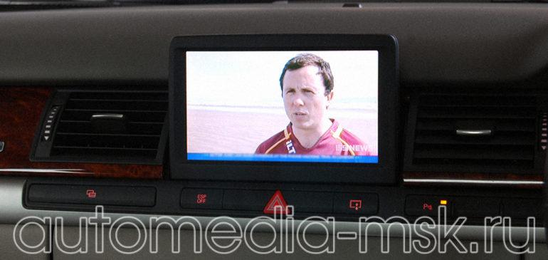 Установка ТВ-тюнера на Audi A8