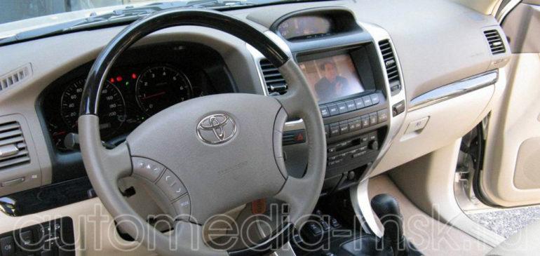 Установка ТВ-тюнера на Toyota Land Cruiser Prado