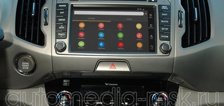 Установка навигации на Kia Sportage