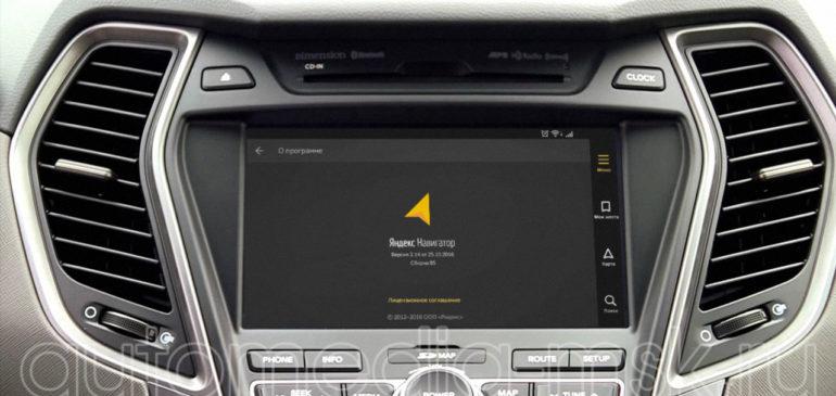 Установка навигации на Hyundai Santa Fe
