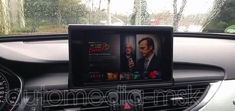 Установка ТВ-тюнера на Audi A7