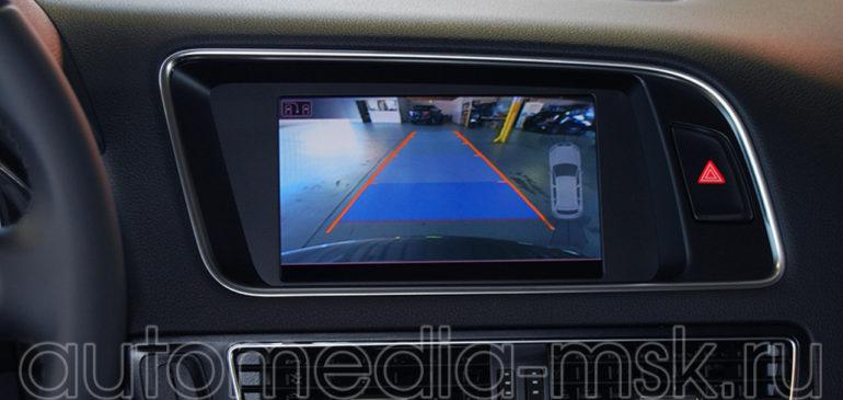 Установка парковочной камеры на Audi Q5