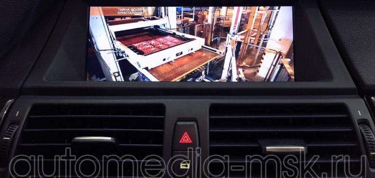 Установка ТВ-тюнера на BMW X4