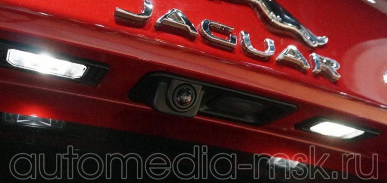 Установка парковочной камеры на Jaguar XE