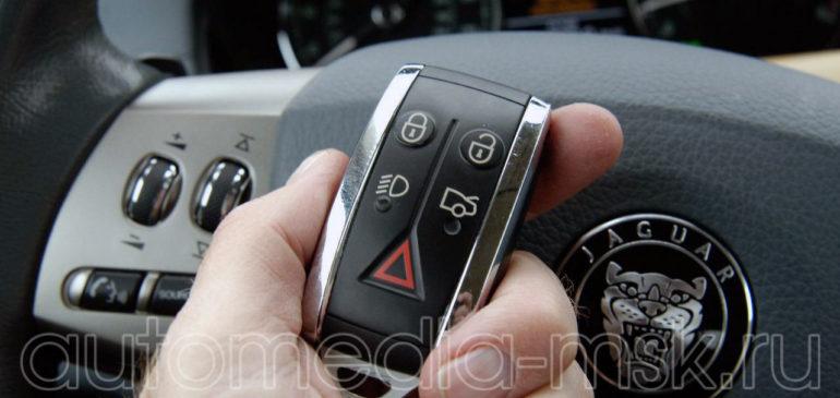 Установка сигнализации на Jaguar XE