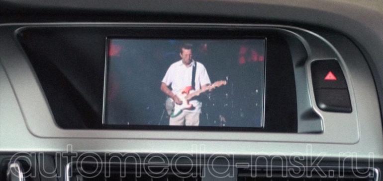 Установка ТВ-тюнера на Audi A4