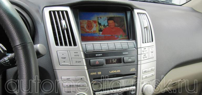 Установка ТВ-тюнера на Lexus NX