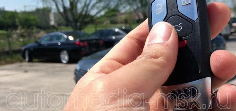 Установка сигнализации на Audi A4