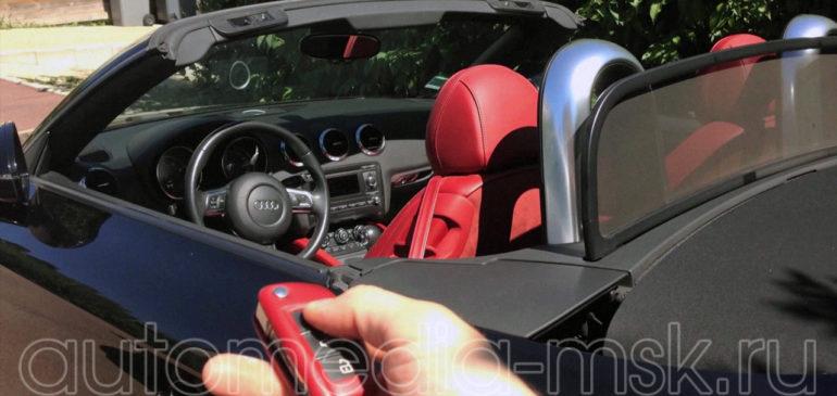 Установка сигнализации на Audi TT