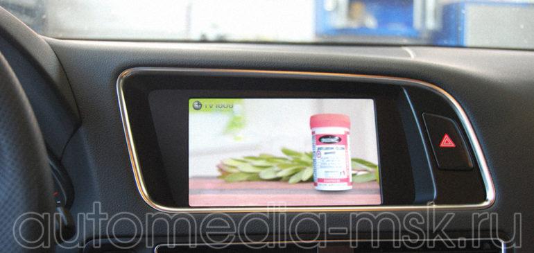 Установка ТВ-тюнера на Audi A5