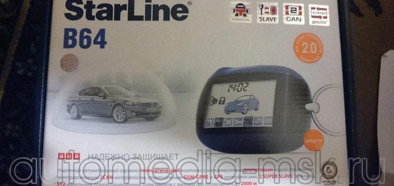 Установка сигнализации на Audi Q7