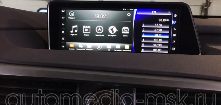 Установка ТВ-тюнера на Lexus RX