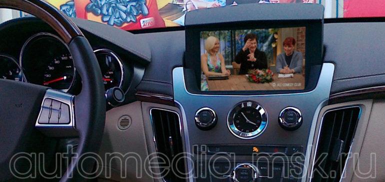 Установка ТВ-тюнера на Cadillac SRX