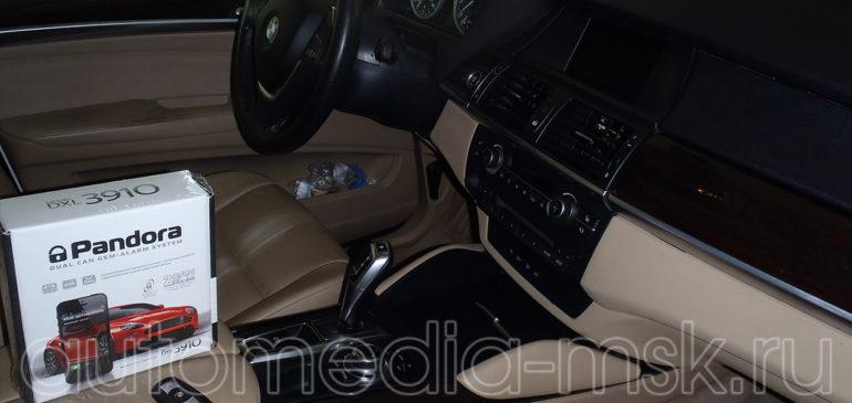Установка сигнализации на BMW 5