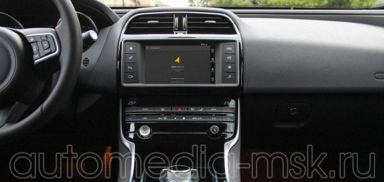 Установка навигации в Jaguar XE