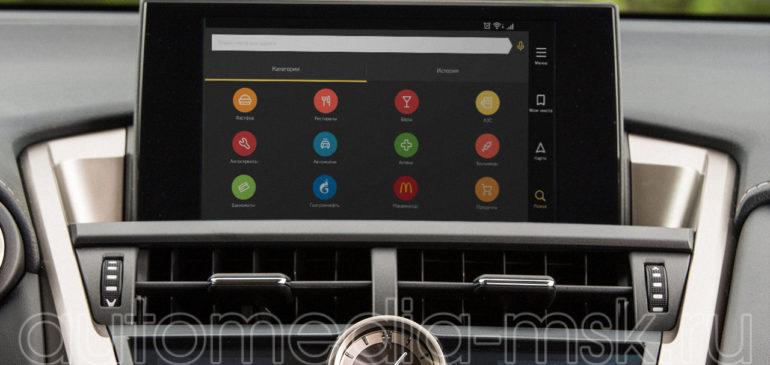 Установка навигации в Lexus NX