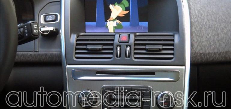 Установка ТВ-тюнера на Volvo S60
