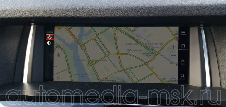 Установка навигации в BMW X4
